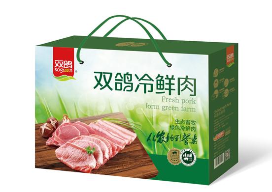 竞博国际冷鲜肉礼盒